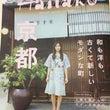 hanako 掲載☆