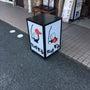 竹蔵祭り2017.4…
