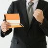 ⑤家計の収入を客観的に予測するの画像