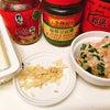 長谷園のみそ汁鍋で麻婆豆腐の画像