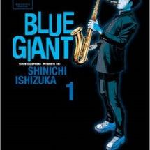 「BLUE GIAN…