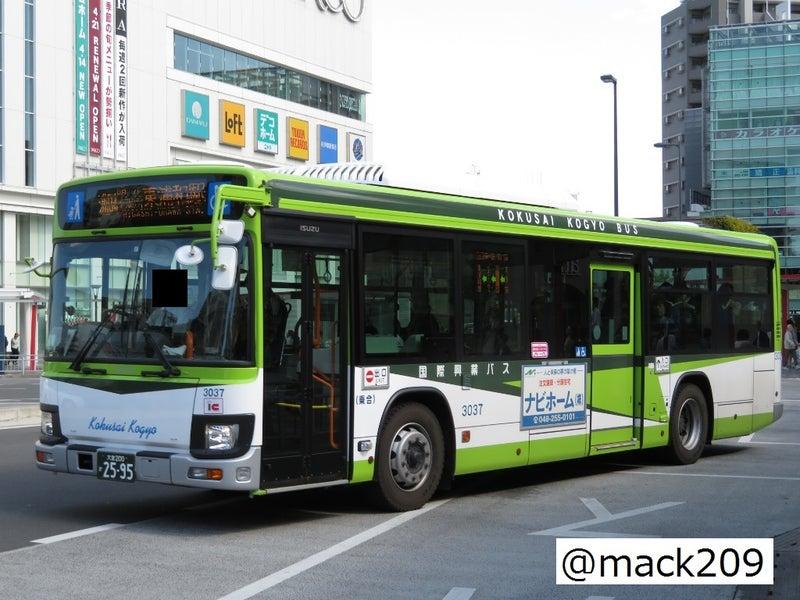 MACK209~《Bus⇔Train》~Blog