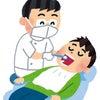 久々の歯医者さんの画像