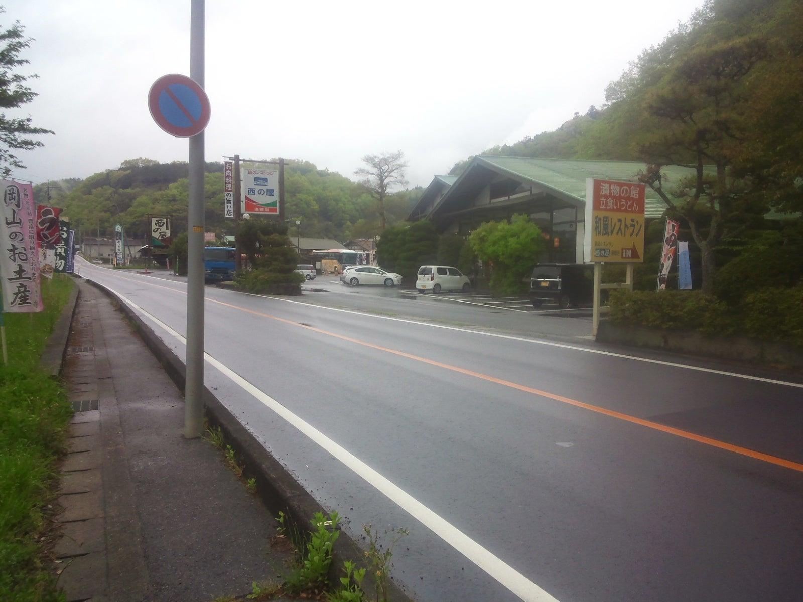 岡山・英田町(あいだちょう)で・・   YYpapaのひとりごと