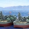 幻の航空戦艦!完成品とアグレッサーとB.Iの画像