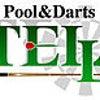神楽坂 Pool-Darts-STELLA|ステラ   ライティングレール工事@新宿区神楽坂の画像