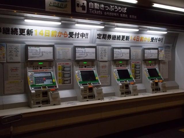 富山 駅 鉄道 あいの 風 とやま あいの風とやま鉄道富山駅高架下商業施設 4月27日開業へ