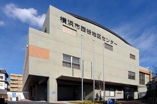 o0320021213923024179 - ☆4月26日(水)☆toiro西谷