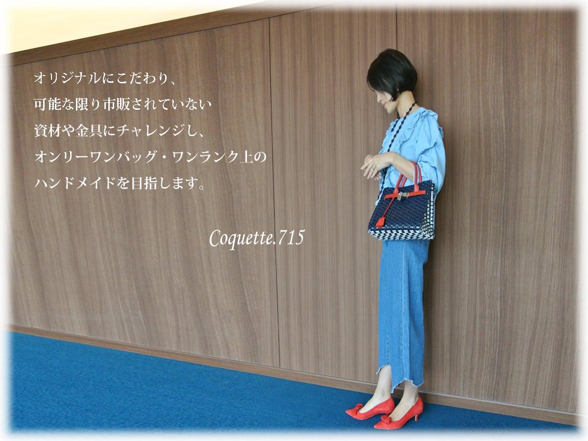 メッセージボード6