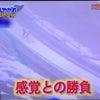 スキージャンプゲーム対決  前半の画像