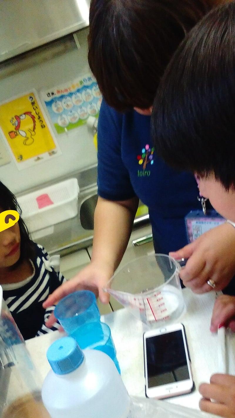 o1370243513923254927 - ★4月26日(水)★toiro東戸塚