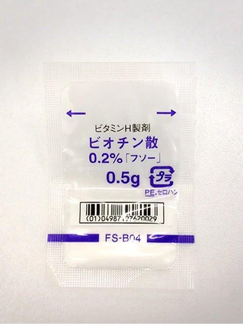 {BC52D509-3B3B-4AE6-9D84-1C2DE12FF610}