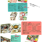 岡山 手形 足形アート 撮影会 kamekame &ベビマの記事より