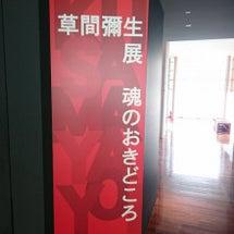 松本市美術館(^O^…