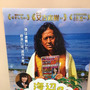 沖縄国際映画祭!