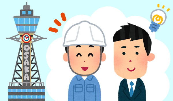 大阪で地デジアンテナ工事を頼む...
