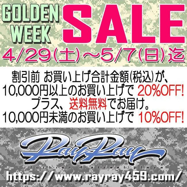 RayRau GW sale