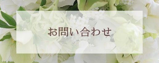 鎌倉フラワー ローズムーア バナー