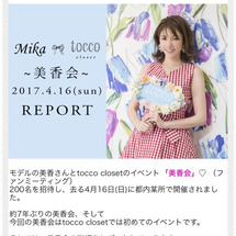 tocco×美香会❤…