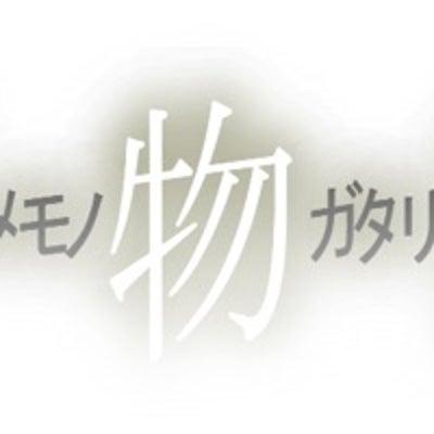 ♡料金説明♡アクセス♡の記事に添付されている画像