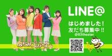 LINE@start