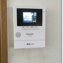 2階にインターホン増設用モニター取り付け!の記事に添付されている画像