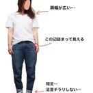 """シンプルなTシャツコーデを""""色の効果""""で""""着痩せコーデ""""にするには!?の記事より"""