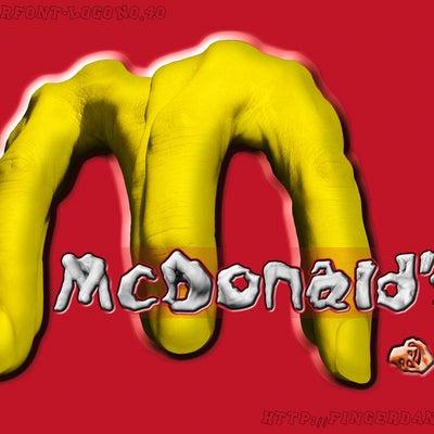 マクドナルド フィンガーロゴ Finger font Logo hand 指 ハの記事に添付されている画像