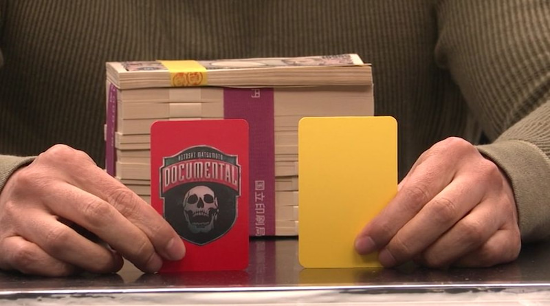 「ドキュメンタル レッドカード」の画像検索結果