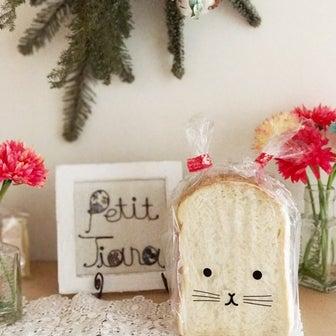 最新!《11月〜1月ご予約可能日》パンとお菓子の教室プチ・ティアラの1DAY  LESSON