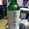 日本酒「清鶴」の画像