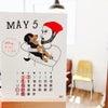 5月の定休日の画像