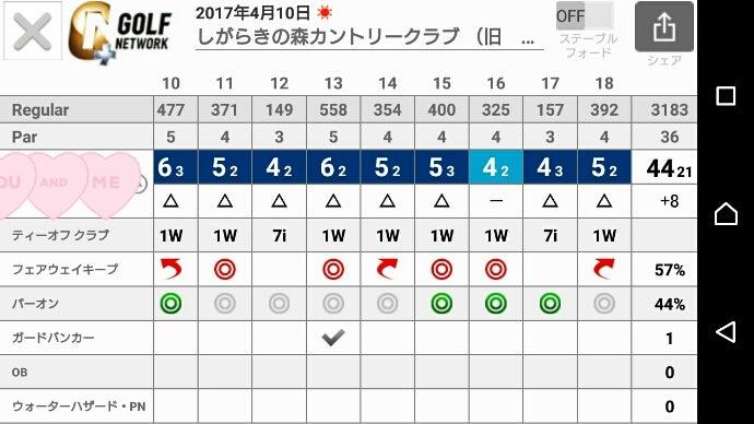2017-04-28_11.04.39.jpg