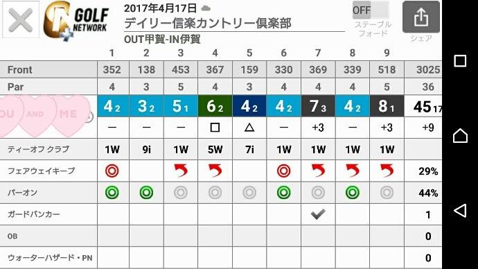 2017-04-28_11.05.11.jpg