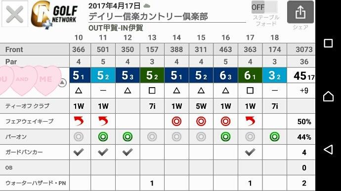 2017-04-28_11.05.34.jpg