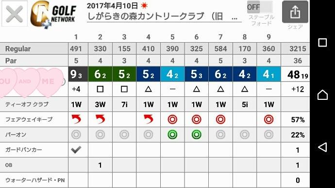 2017-04-28_11.04.06.jpg