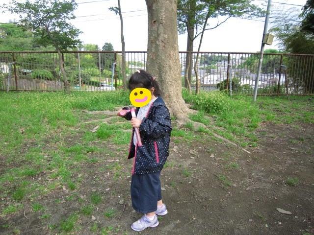 o0640048013923967977 - ★4月27日(木)★toiro東戸塚