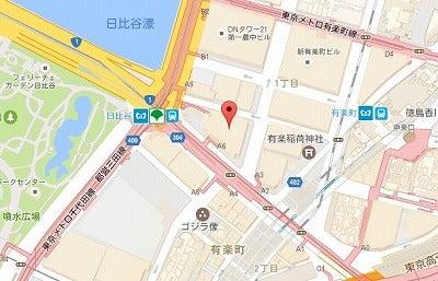 170525日本郵便ランチ会3