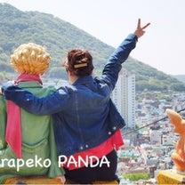釜山旅行⑧:映画版『HERO』ロケ地でも有名な甘川文化村の記事に添付されている画像