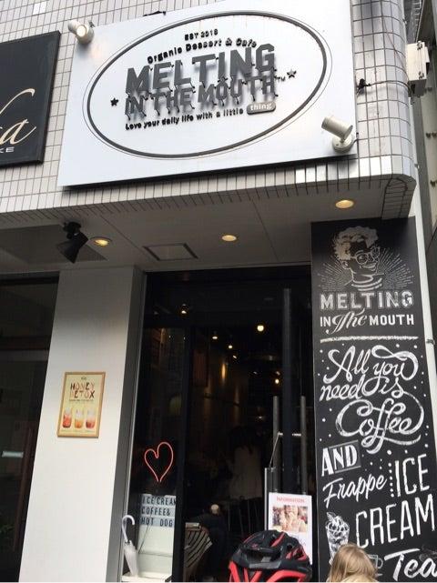 広尾 カフェ melting in the nouth でピンクなソフトクリーム くみ