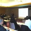 経営者協会の労働保険実務講座に登壇しました。の画像