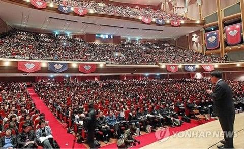 ヨンファが慶煕(キョンヒ)大学校の裏口入学疑 …