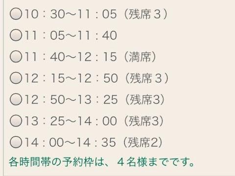 {680C92CC-2165-4D3A-A4AF-4BF09BE2ED54}
