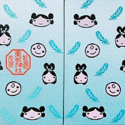 【石川】重蔵神社のステキな新作【御朱印帳】& 新たな【御朱印】の記事に添付されている画像