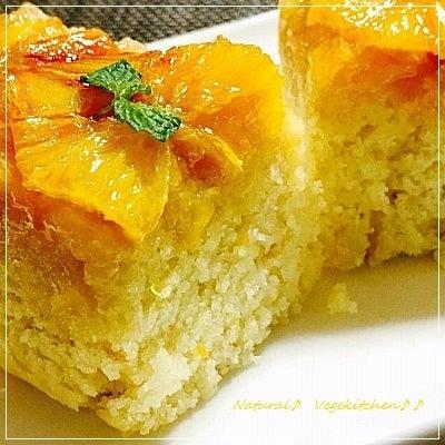米粉のオレンジティーアップサイドケーキー
