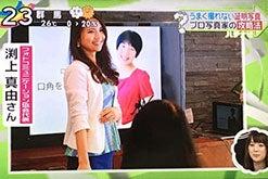 """日本テレビ「ZIP!」"""""""