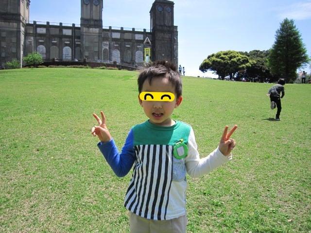 o0640048013924830737 - ★4月29日(土)★toiro東戸塚