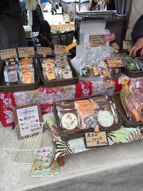 【ご案内】12月15日(土)年内最後の手作り市と一年のお礼参りに京都のへそ 六角堂への旅の記事より