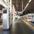 阪急神戸三ノ宮駅で山…
