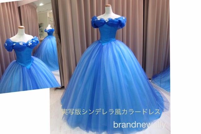 e25947ba10626 先日お引渡しを終えた花嫁様のカラードレス、是非ご覧くださいませ( . ) ~~~